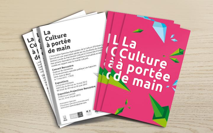 "Carte postale ""La culture à portée de main"""